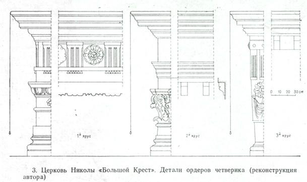 34-1.jpg