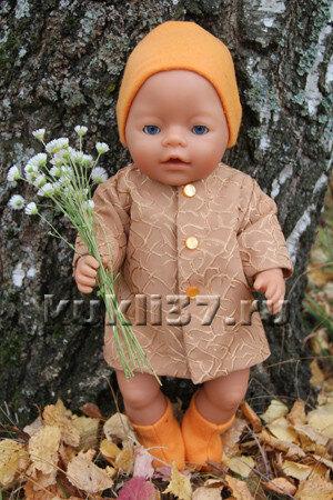 пальто для Baby Born