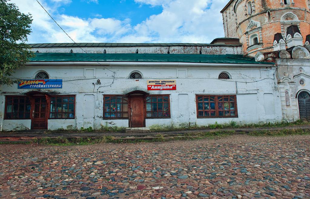 Борисоглебский мужской монастырь