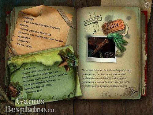 Темное прошлое: Стражи надежды. Коллекционное издание