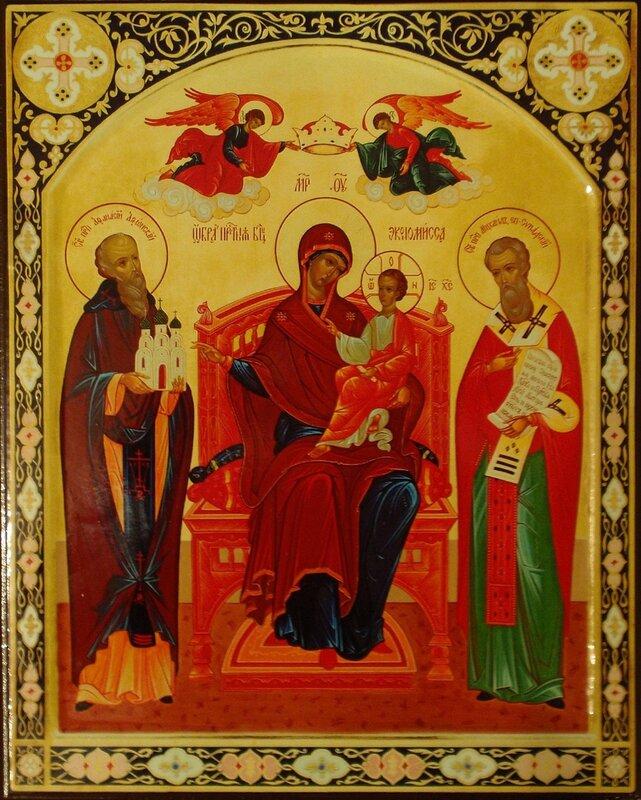 """Молитва к Пресвятой Богородице перед Ея иконой, именуемой  """"Экономисса или Игумения горы Афонской """" ."""