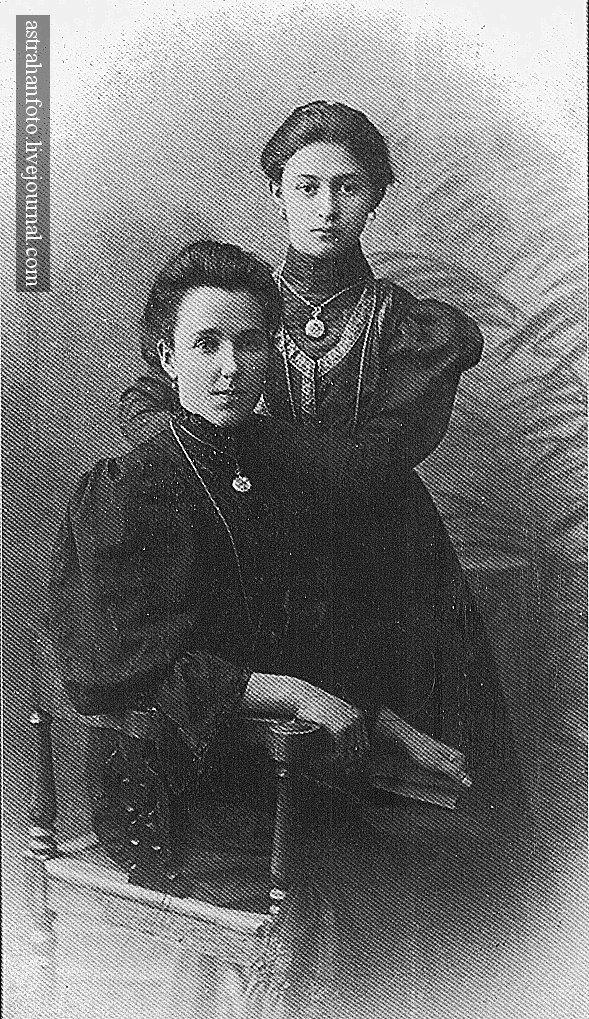 А.М. Беме. Сестры. 1910
