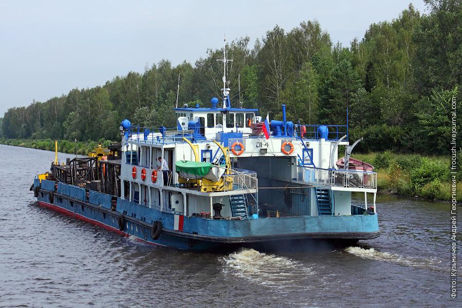 Канал имени Москвы. Самоходный паром «СП-4». Проект 314. 1959 год постройки