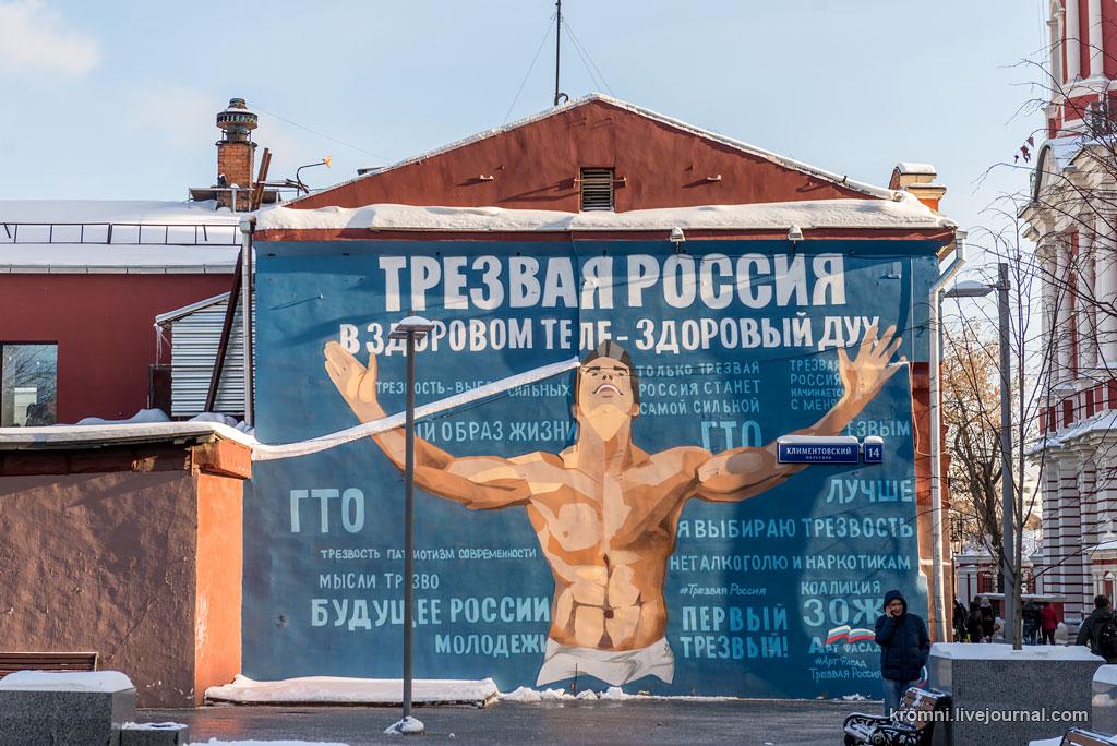 Использование социальной рекламы в россии проституции просто