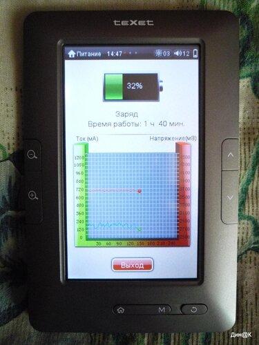 Texet ТВ-434HD (заряд батареи)