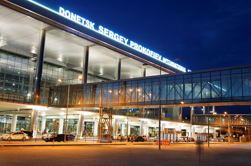 Донецк аэропорт имени Прокофьева