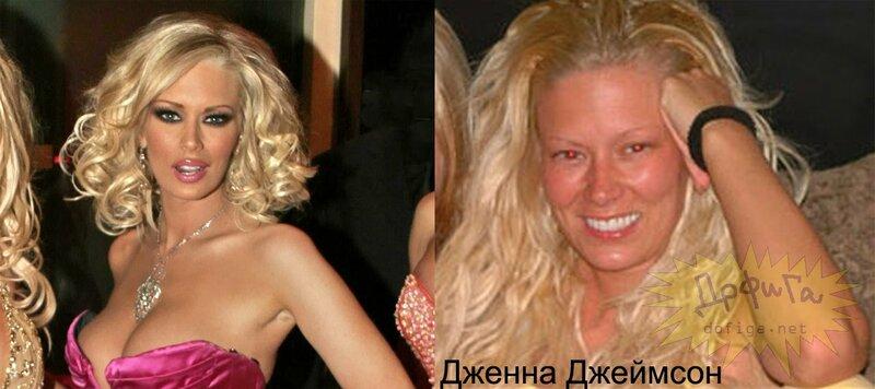 порно звезды без макияжа фото