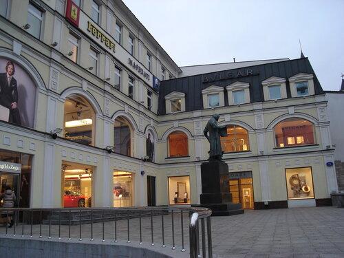 памятник первопечатнику Ивану Фёдорову
