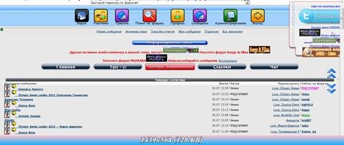 http://img-fotki.yandex.ru/get/6501/13966776.122/0_89f0c_1e84836d_orig.jpg