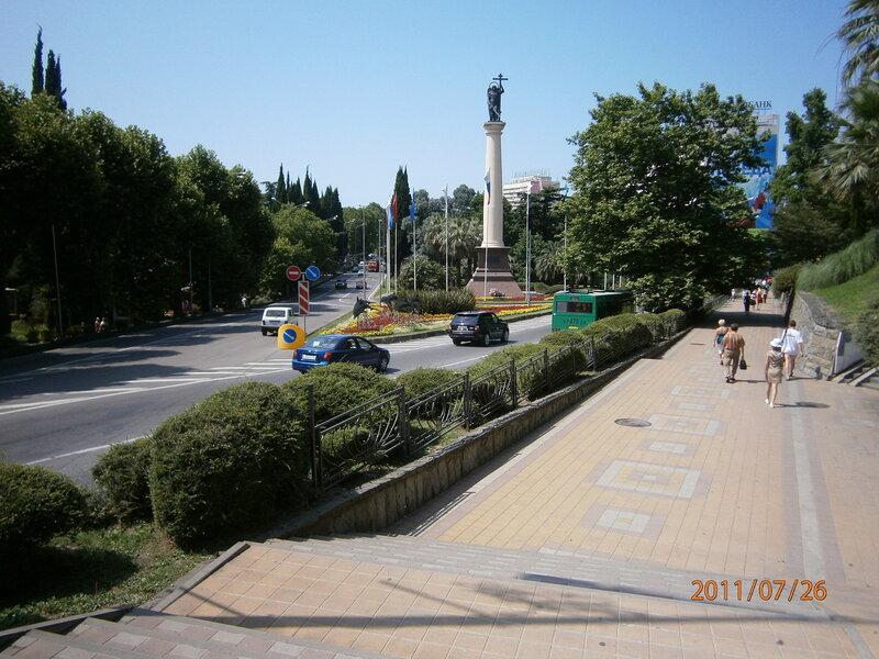 Центр Сочи