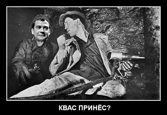 """Имя перепутали в газете  """"Правда """", когда напечатали статью о его рекорде.  Но так как Сталин."""