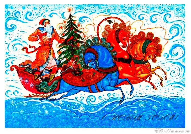советские открытки дед мороз на санях разнообразная вышивка аппликация