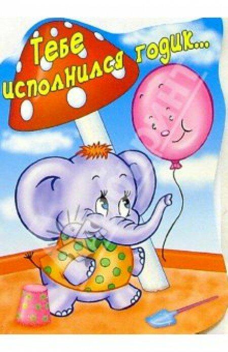 http://img-fotki.yandex.ru/get/6501/163169797.4/0_9093f_4582c2b5_XL.jpg