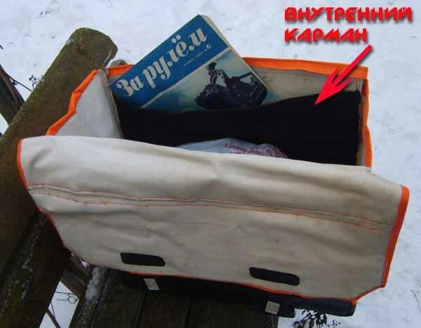 багажные сумки мопед