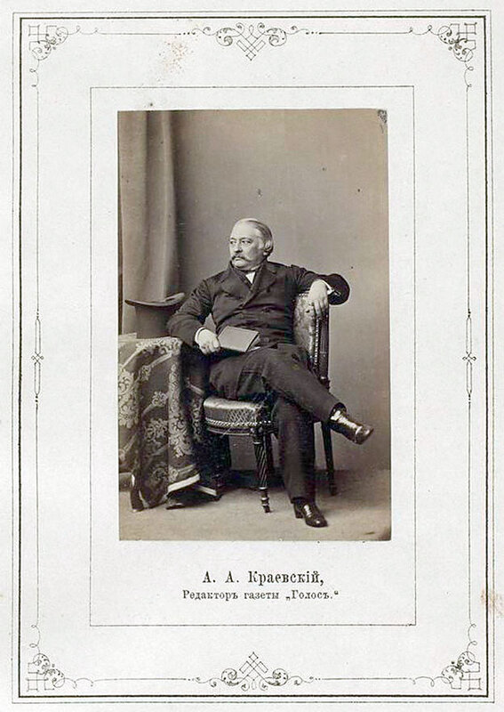 А.А. Краевский, редактор газеты