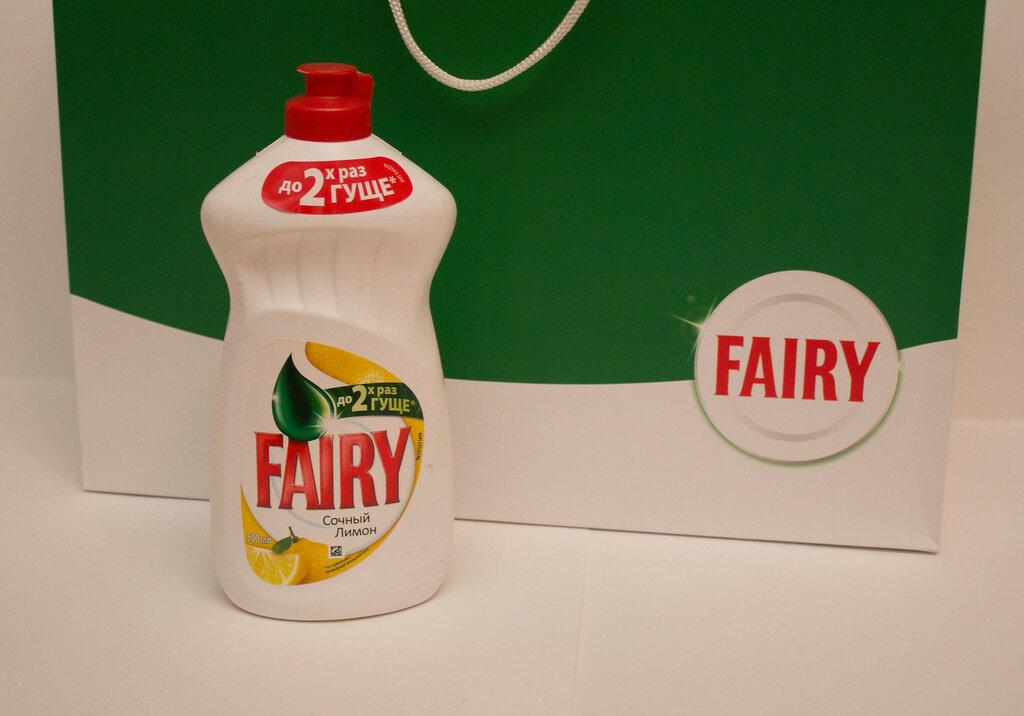 fairy-7.jpg