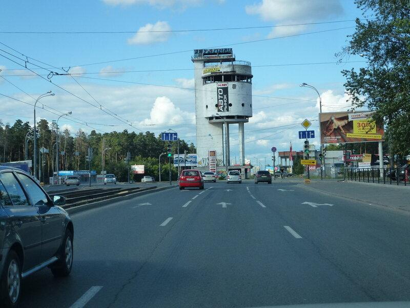 екатеринбург  белая башня фото