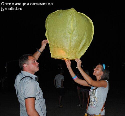 запуск небесных фонариков