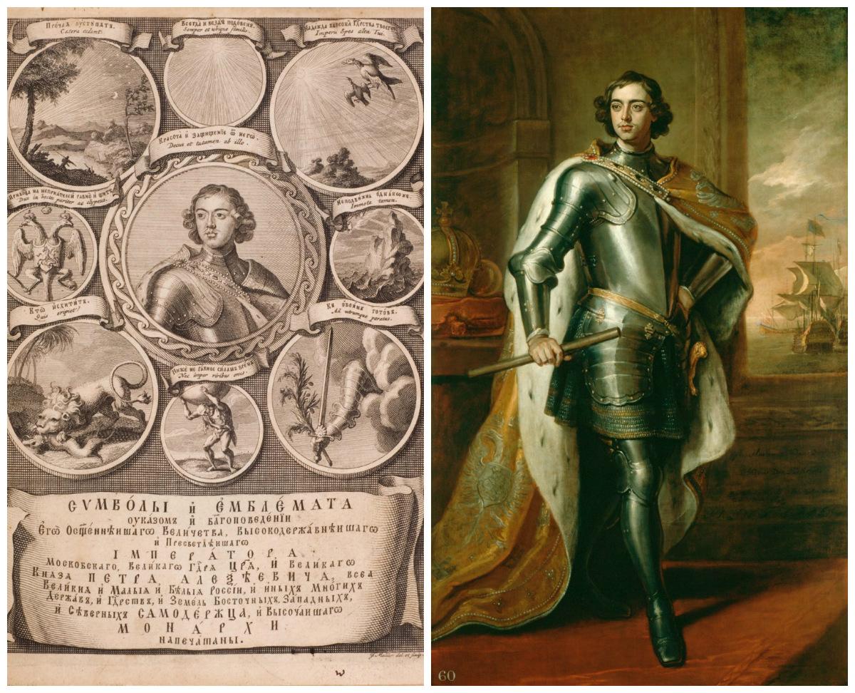Титульный лист с указанием значений эмблем и Портрет императора работы Готфрида Кнеллера (1648—1723)