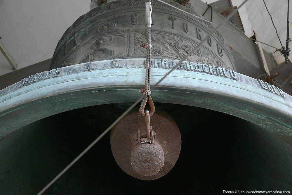 Осень. Даниловские колокола. 27.09.15.44..jpg