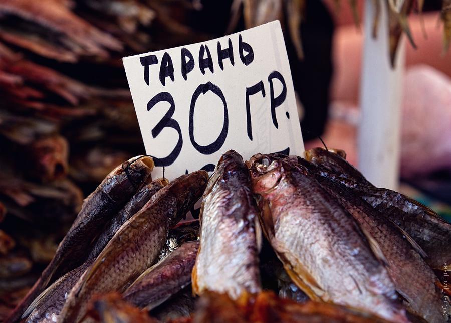 Одесский Привоз