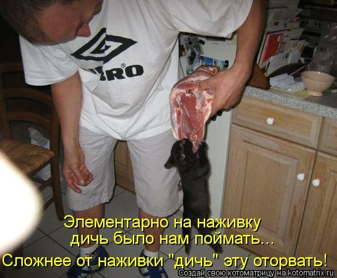 смайлик энгельс:
