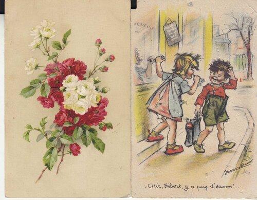 Открытки 1945 года цена, открытку для женщины