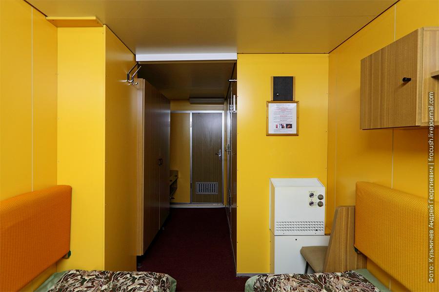 Двухместная одноярусная каюта №424 со всеми удобствами на шлюпочной палубе. теплоход Федор Достоевский. фото каюты