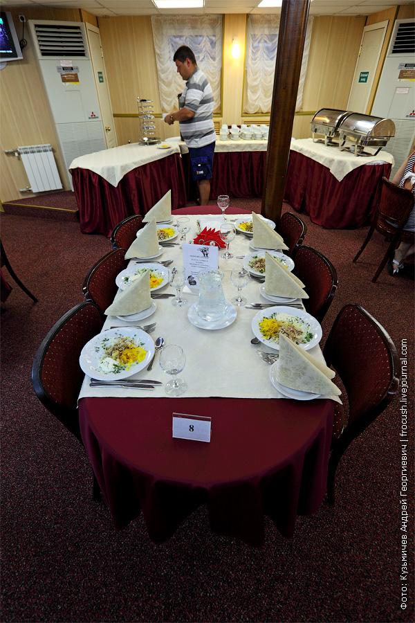 Наш столик №8. теплоходная еда фото