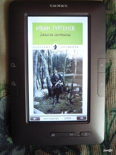 Texet ТВ-434HD (обложка книги)