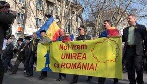 16 мая в Кишиневе унионисты проведут марш