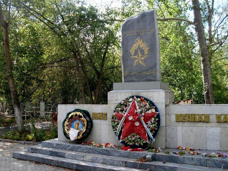 Памятник Воинам - освободителям на успенском кладбище