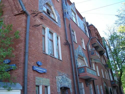 дом инженера Петра Перцова