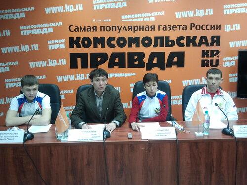 Пресс-конференция ФСО. Март 2012 г.