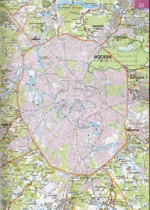 Карта окрестностей Москвы 1см=2км.  Карта автомобильных дорог г.Москва и пригород. скачать бесплатно карту.