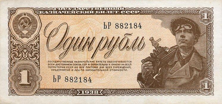 кредит для погашения кредита в краснодаре