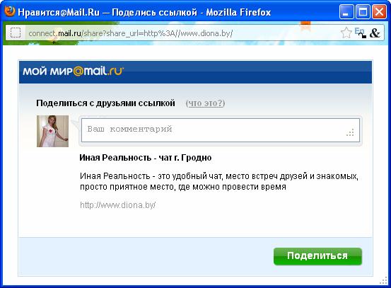 http://img-fotki.yandex.ru/get/6502/18026814.20/0_64233_db3707c9_XL.jpg
