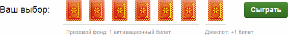 http://img-fotki.yandex.ru/get/6502/18026814.21/0_648ca_8df8a792_XL.jpg