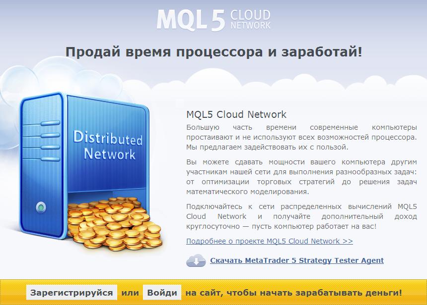 http://img-fotki.yandex.ru/get/6502/18026814.22/0_64a75_f5c5b0fb_XXL.jpg