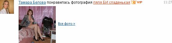http://img-fotki.yandex.ru/get/6502/18026814.22/0_64a85_47075d4d_XL.jpg