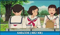Со склонов Кокурико / Kokuriko-zaka kara / From Up on Poppy Hill (2011) BDRip 720p + DVD5 + HDRip