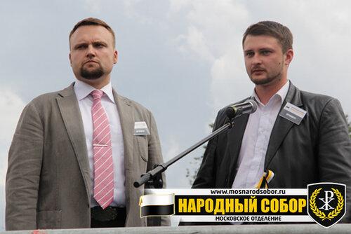 Лапин Александр Андреевич, сопредседатель Московской региональной организации Общероссийского общественного движения   «Народный Собор»