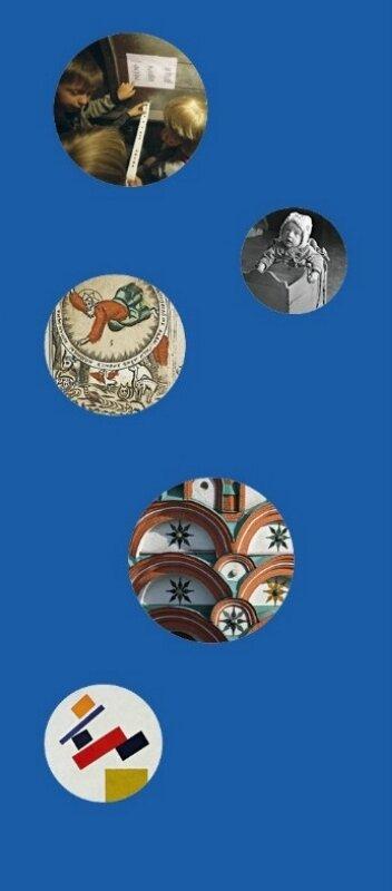 Музейный гид