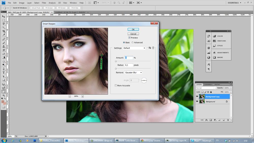 Как сделать фотографию четкой онлайн