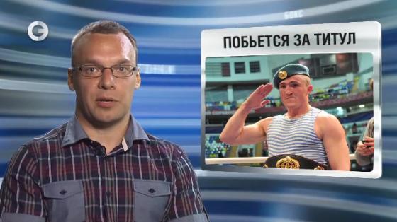Денис Лебедев vs Гильермо Джонс