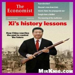 Журнал The Economist in Audio - 15 August 2015