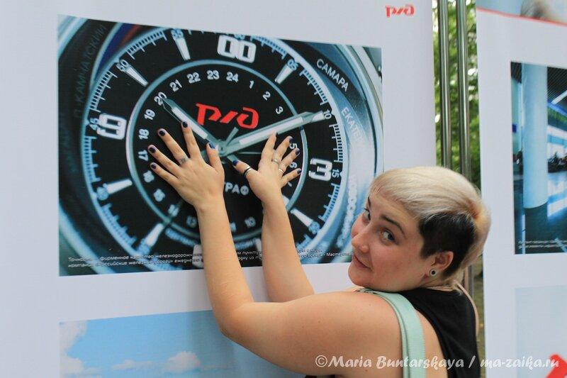 День железнодорожника, Саратов, городской парк отдыха и культуры имени Горького, 05 августа 2012 года