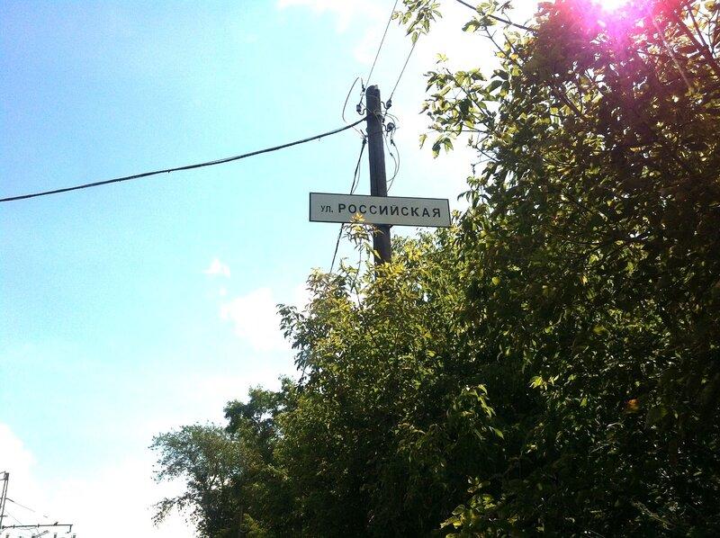 Двоюродная улица