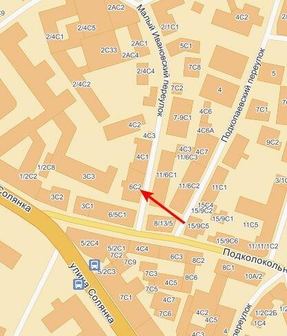 Малый Ивановский переулок, дом 6 строение 2