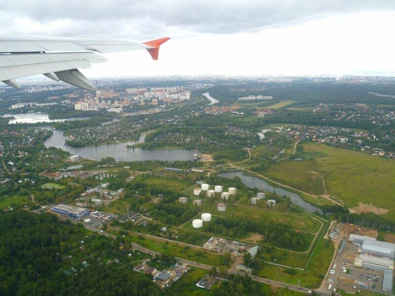 Россия, Москва (Russia, Moskow)